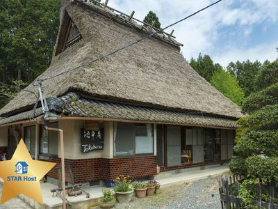 Photo for Traditional 200y-oHouse Outside Kyoto