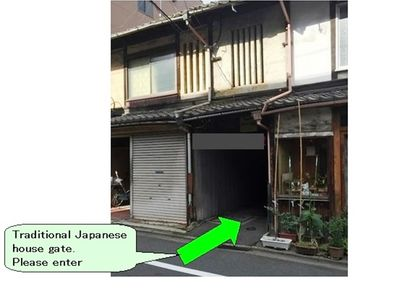 Photo for Goverment approved Inn. Kyoto,histric