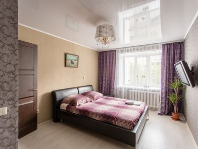 Photo for Apartment in centre of Vologda