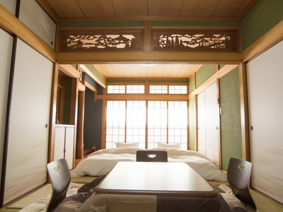 Photo for A 10minute walk from Dogo Onsen This guest house / Matsuyama Ehime
