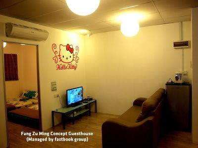 Hello Kitty Suite - Penang Island