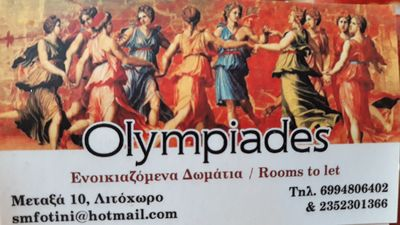 Photo for Olympiades rooms and apartments