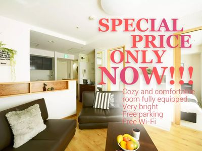 Photo for (0062)Special price +parking Sapporo
