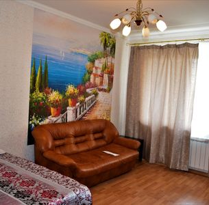 Photo for Rent a cozy 1bedroom apartment