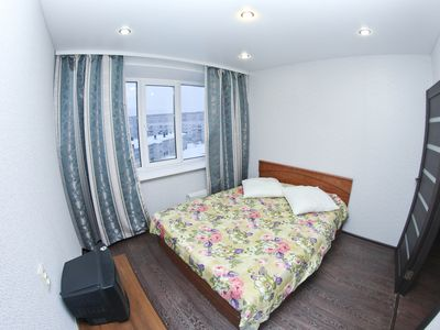 Photo for Cozy apartment in city centre