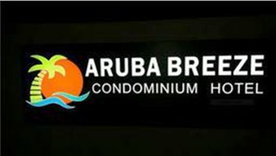 Aruba Breeze - 25 Identical Duplex Condos in 3 Different Sections On Eagle Beach