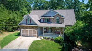 Photo for 8BR House Vacation Rental in Cleveland, Georgia