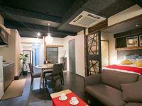 Compact but comfortable, we enjoyed our time here. The apartment is very close to the Otsuka station