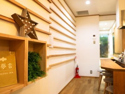 Photo for 【Kyomusha Kyomusha-Inn】 The newly reformed house is in the theme of 'Green'.