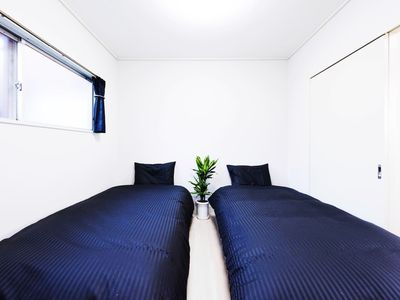 Photo for 2BR Apartment Vacation Rental in Arakawa-ku, T?ky?-to
