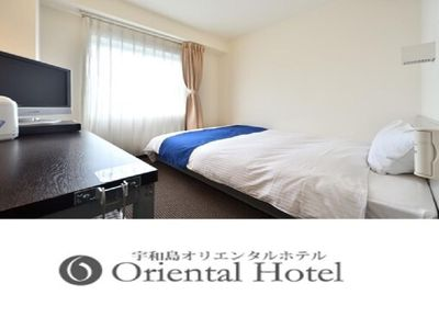 Photo for 1BR Hotel Vacation Rental in Uwajima, Ehime