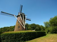 Driving up to the windmill was amazing! The surroundings are beautiful, with far ...