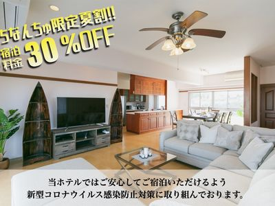 Photo for Family Condominium MILLERS 2F - F / Nakagami-gun Okinawa