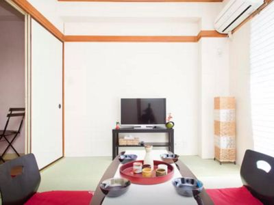 Photo for 5 min by Shibuya ST with 2 bedrooms