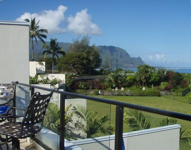 LANAI - Weber Grill, Patio Table and Sun Loungers - GREAT VIEW!!!