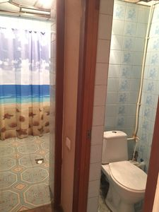 Photo for Four room apartment in the center of Yerevan