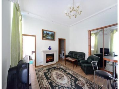 Photo for Nice 2 bedroom apartment on Maidan