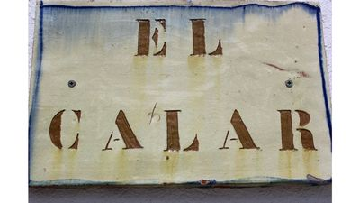 Photo for El Calar - RuralEcofialbres