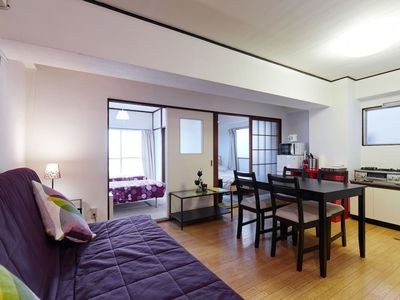 Photo for SHINJUKU and IKEBUKURO Nearby - Nice Residential Area, Live Local at Low Rate #4