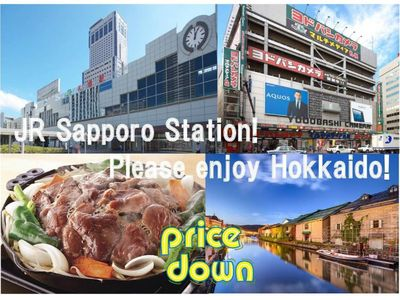 Photo for 802 ☆ 30 seconds walk to subway station! Very close !!