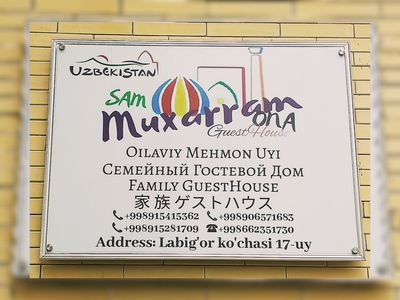 Photo for Muxarram Homestay GuestHouse