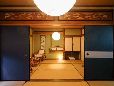 Photo for Cozy Private Japanese-style House