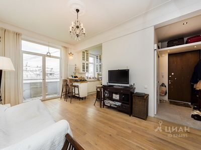 Photo for A beautiful apartment 10 minutes from the Kremlin