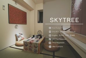 Photo for 1BR Apartment Vacation Rental in Sumida-ku, T?ky?-to