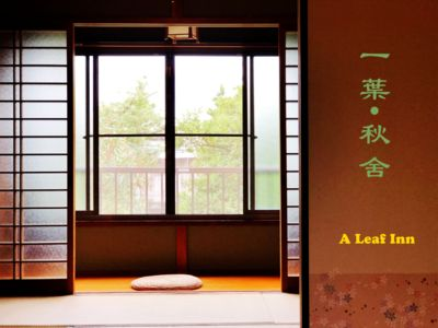 Photo for [A leaf inn] Guest house in Kyoto style, as warm and comfortable as home.