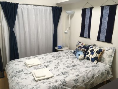 Photo for Licensed Tokyo Rental - Pacific Sakurashinmachi