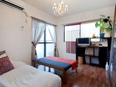 Photo for 2BR Apartment Vacation Rental in K?be-shi, Hy?go-ken