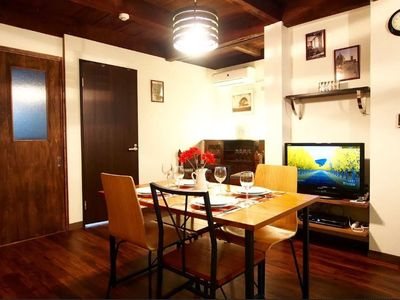 Photo for 4BR Apartment Vacation Rental in K?be-shi, Hy?go-ken