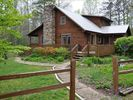 4BR Cabin Vacation Rental in Cedar Mountain, North Carolina