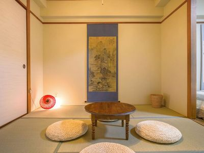 Photo for Tatami Room/clap stay