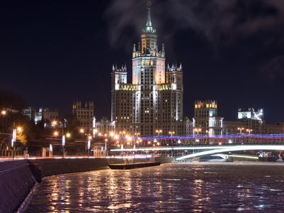 Photo for Moscow centre iconic building flat FIFA