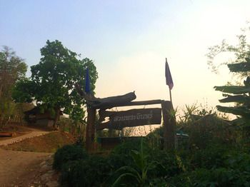 Photo for Suan Pra - Inn - Near Chedi Phra That Mae Yen