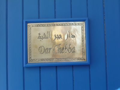 """Photo for """"DAR CHEBBA"""" - RENOVATED APARTMENT 2015"""