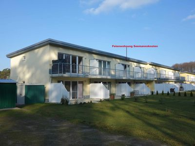 Photo for Coastal Forest - Apartment Seemannsknoten - Coastal Forest - Apartment Seemannsknoten