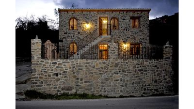 Photo for RURAL HOUSE IN THE MONCAYO NATURAL PARK