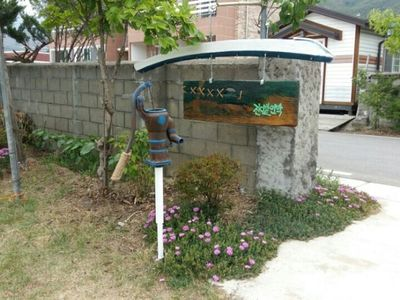 Photo for 5BR Apartment Vacation Rental in Samcheog, Gangwon-do