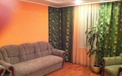 Photo for apartment for rent 2room