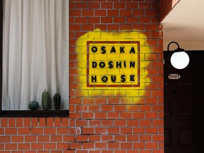 Photo for A playful one-family home rental OSAKA DOSHIN HOUSE