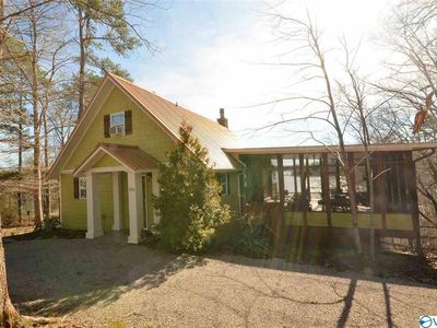 Cottage in the Cove - Privacy / View / Screened Porch / Outdoor Cooking / Dock