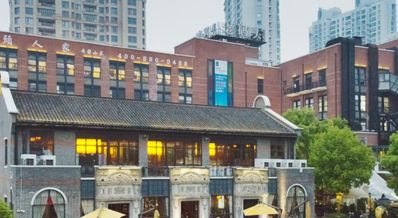 Photo for Queen Suite with Bund View - The Waterhouse at South Bund