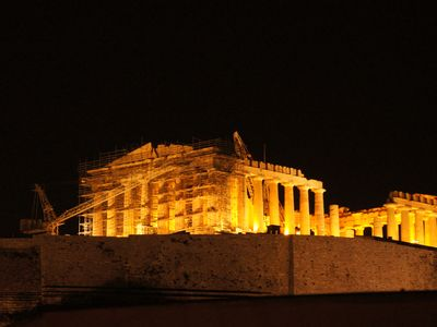 Photo for Stunning Views and Comfort, 200m from the Acropolis