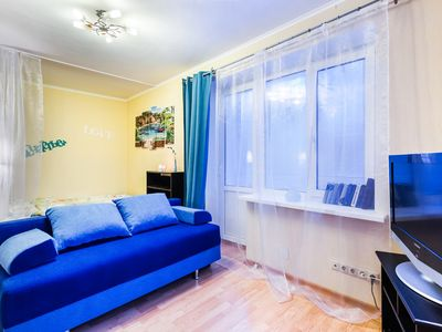 Photo for Moscow apartments City Style
