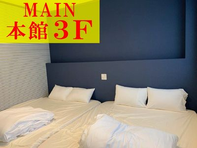Photo for Main building 3F Two queens It is a fixed price / Chikushino Fukuoka