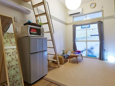 Photo for A108 Private Bathroom & Kitchen with 2 Bicycles