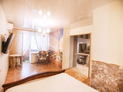 Photo for 1-Room stylish apartment in the city center