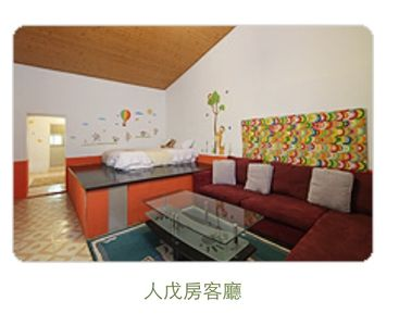 Photo for Furnished Traditional Guesthouse